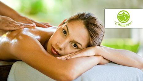 50 off chivaran thai massage melbourne deals reviews. Black Bedroom Furniture Sets. Home Design Ideas