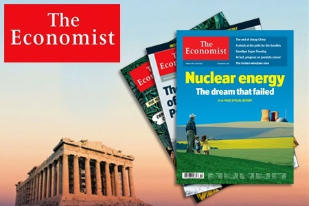Economist discount coupon