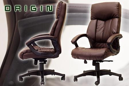 50 off origin furniture deals reviews coupons discounts